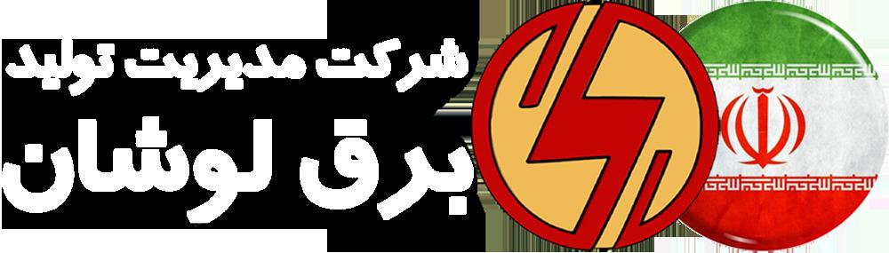 LoshanPGMC.ir